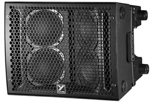 Yorkville PSA1 700W Powered Array PA Speaker
